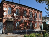 neighbour house: st. Leningradskaya, house 122. Apartment house