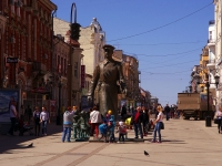 Samara, st Leningradskaya. monument