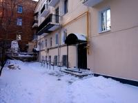 neighbour house: st. Leningradskaya, house 21. Apartment house