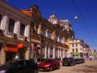 Samara, Leningradskaya st, house 59. store