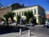 Самара, улица Ленинградская, дом 25. магазин