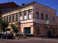 neighbour house: st. Leningradskaya, house 25. store