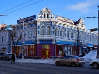 Samara, Leningradskaya st, house 28. multi-purpose building