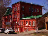 neighbour house: st. Leningradskaya, house 4. Apartment house