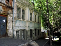 neighbour house: st. Leningradskaya, house 15. Apartment house
