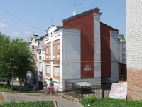 neighbour house: st. Leningradskaya, house 16. Apartment house with a store on the ground-floor