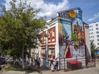 Самара, улица Ленинградская, дом 16. жилой дом с магазином