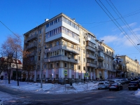 Samara, Leningradskaya st, house 20. Apartment house