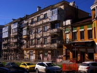 Самара, улица Ленинградская, дом 20. многоквартирный дом