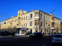 Samara, Leningradskaya st, house 24. Apartment house