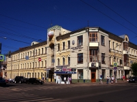 Samara, st Leningradskaya, house 24. office building