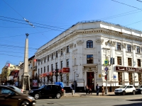 neighbour house: st. Leningradskaya, house 27. office building