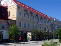 neighbour house: st. Leningradskaya, house 29. shopping center Влада