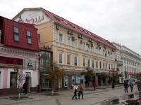 Samara, shopping center Влада, Leningradskaya st, house 29