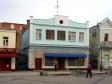 Самара, Ленинградская ул, дом32