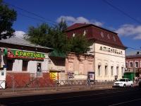 萨马拉市, Leningradskaya st, 房屋 35. 商店