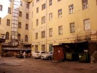 Самара, Ленинградская ул, дом 37