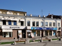 Samara, Leningradskaya st, house 38. Apartment house with a store on the ground-floor
