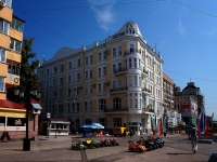 neighbour house: st. Leningradskaya, house 58. Apartment house