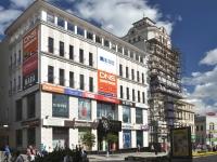 Самара, торговый центр Опера, улица Ленинградская, дом 64