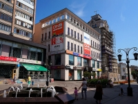 neighbour house: st. Leningradskaya, house 64. shopping center Опера