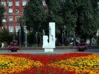 улица Ленинградская. сквер Высоцкого