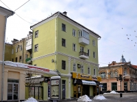 Samara, Leningradskaya st, house 61. Apartment house