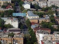 Самара, Ленинградская ул, дом 75