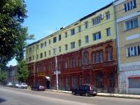 Самара, общежитие Самарского государственного архитектурно-строительного университета, улица Ленинградская, дом 76