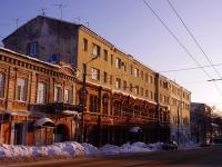 萨马拉市, 宿舍 Самарского государственного архитектурно-строительного университета, Leningradskaya st, 房屋 76