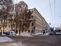 Samara, Leningradskaya st, house 77. office building