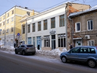 Samara, Leningradskaya st, house 78. Apartment house