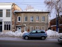 Самара, детский сад №49, улица Ленинградская, дом 80