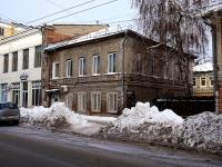 Самара, Ленинградская ул, дом 80