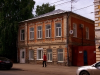 Samara, Leningradskaya st, house 84. Apartment house