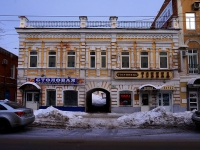 萨马拉市, 旅馆 Тоника, Leningradskaya st, 房屋 86