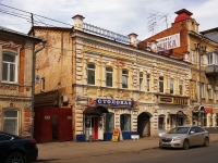 neighbour house: st. Leningradskaya, house 86. hotel Тоника