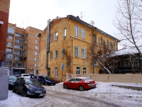 Samara, Leningradskaya st, house 96. Apartment house