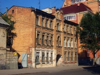 neighbour house: st. Leningradskaya, house 96. Apartment house