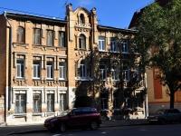 Самара, улица Ленинградская, дом 96. многоквартирный дом