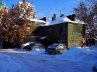 萨马拉市, Leningradskaya st, 房屋 97. 公寓楼