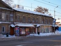 Samara, Leningradskaya st, house 97. Apartment house