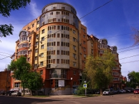 neighbour house: st. Leningradskaya, house 100. Apartment house