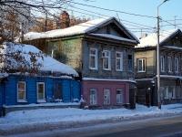 Самара, улица Ленинградская, дом 101. многоквартирный дом