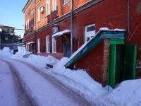 Самара, улица Ленинградская, дом 103. многоквартирный дом