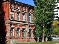 萨马拉市, Leningradskaya st, 房屋 103. 公寓楼