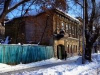 Samara, Leningradskaya st, house 108. Apartment house