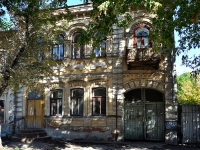 neighbour house: st. Leningradskaya, house 110. Apartment house