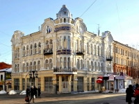 neighbour house: st. Leningradskaya, house 49. Apartment house