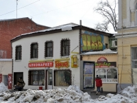"neighbour house: st. Leningradskaya, house 51. cafe / pub ""Добровар"""